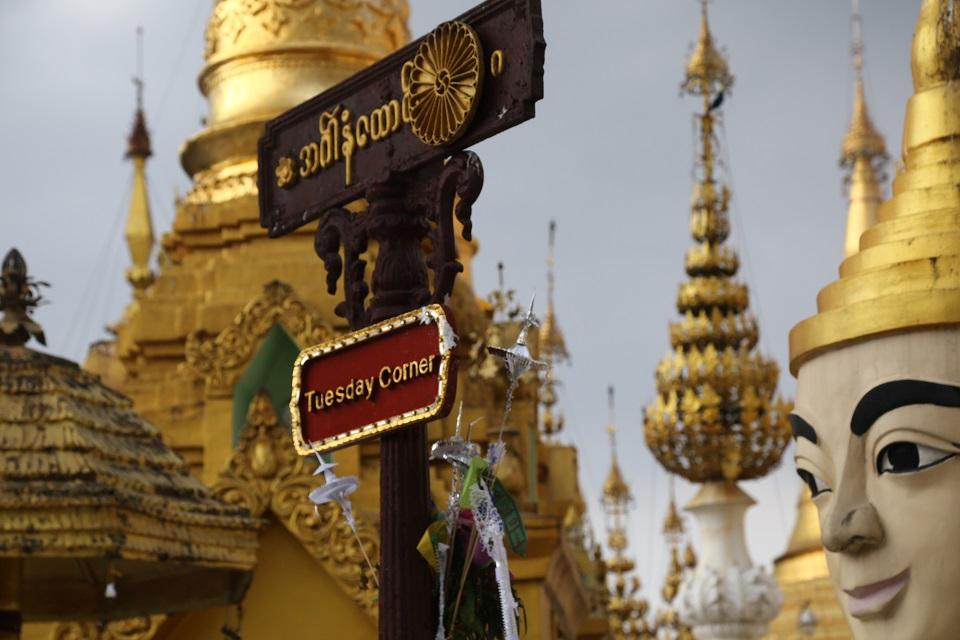 Yangon – cierpliwość po birmańsku