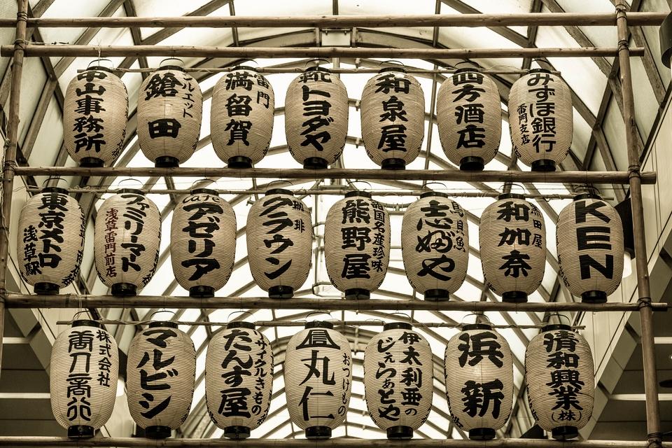 Fotoopowieści z Tokio